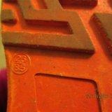 Сапоги резиновые. Фото 2. Подольск.