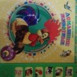 Детская музыкальная книжка. Фото 1.