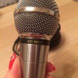 Микрофон lg. Фото 2.