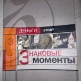 «коммерсантъ деньги». Фото 1. Балашиха.