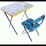 Столик и стул детские комплект новые. Фото 1.