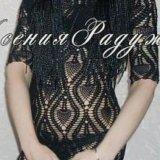 Платье ручная вязка. Фото 1. Курган.