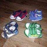 Обувь кеды сандали. Фото 1.