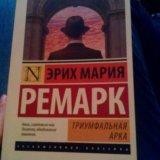 Книга. Фото 1. Псков.