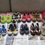 Цена за все. пакет обуви б/у для мальчика. Фото 1.