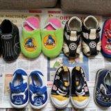 Цена за все. пакет обуви б/у для мальчика. Фото 3.