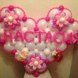 Подарок из воздушных шаров. Фото 1.