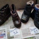 Цена за все.новые ортопедические кроссовки +3пары. Фото 2. Москва.