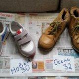 Цена за все.новые ортопедические кроссовки +3пары. Фото 3. Москва.