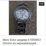 Часы marc ecko. Фото 3.