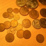 Монеты от 1930 года. Фото 2. Тюмень.