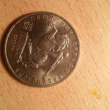 Монеты от 1930 года. Фото 3. Тюмень.