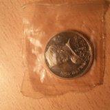 Монеты от 1930 года. Фото 4. Тюмень.