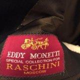 Raschini кашемировый пиджак. Фото 4. Москва.