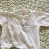 Одежда для новорождённых. Фото 4.