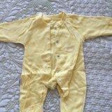Одежда для новорождённых. Фото 3.