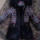 Куртки. Фото 2. Москва.