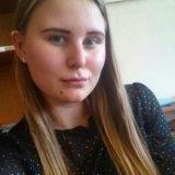 Карина В.
