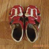 Детские сандалики топ-топ. Фото 2.