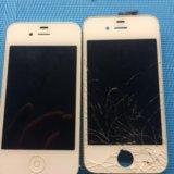 Iphone 6s. Фото 4. Саратов.
