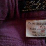 Zara до 84-85 см. Фото 4.