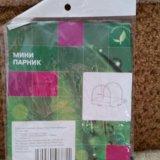 Пакетом для дачи. Фото 2. Москва.