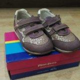 Кроссовки для девочки mini-shoes 27р. Фото 1.