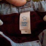 Штаны на х/б подкл.baby club. Фото 2.