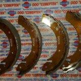 Sa-072grколодки тормозные задние для hyundai h100. Фото 1.