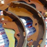 Sa099 тормозные колодки задние galloper. Фото 1.