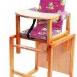 Новый стульчик трансформируемый. Фото 2.