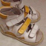 Ортопедические сандали sursil-orto 14.5 см. Фото 1.