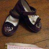 Обувь для девочки. Фото 1. Фрязино.