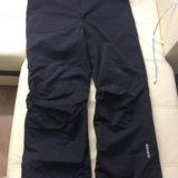 Glissade горнолыжные мужские штаны. Фото 1.