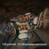 Домашние тапки. Фото 1. Кострома.