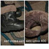 Ботинки. Фото 1. Кострома.