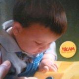 Пакет детской одежды от 0 до 6мес. Фото 1.