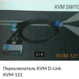 Переключатель kvm d-link kvm-121. Фото 1.