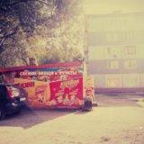 Продам готовый бизнес овощи фрукты. Фото 3. Благовещенск.
