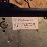 Контроллер машиниста эм4. Фото 4.