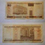 Банкноты. Фото 1. Москва.