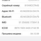 Iphone 4 16gb. Фото 1.