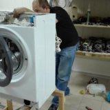 Ремонт стиральных машин в абакане. Фото 1.