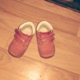 Ботинки осенние. Фото 1. Липецк.
