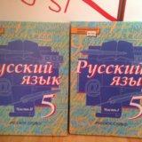 Русский язык. Фото 1. Иркутск.