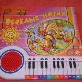 Пианино музыкальное. Фото 1.