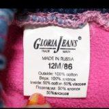 Джинсы утепленные 80-86 gloria jeans. Фото 2.