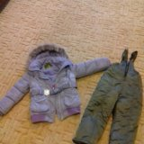 Зимний комплект. Фото 1. Челябинск.