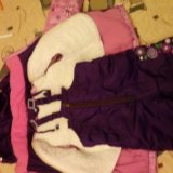 Верхняя одежда. Фото 2.