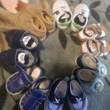 Набор первой обуви для малыша. Фото 1.